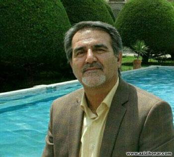 استاد علی فرزانه / اصفهان
