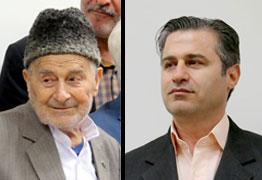 درگذشت پدر بزرگوار استاد محمد علی قربانی