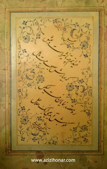 اثر خوشنویسی زنده یاد استاد ﻏﻼﻣﺤﺴﻴﻦ ﺭﺿﺎﻳﻲ - استان کرمانشاه
